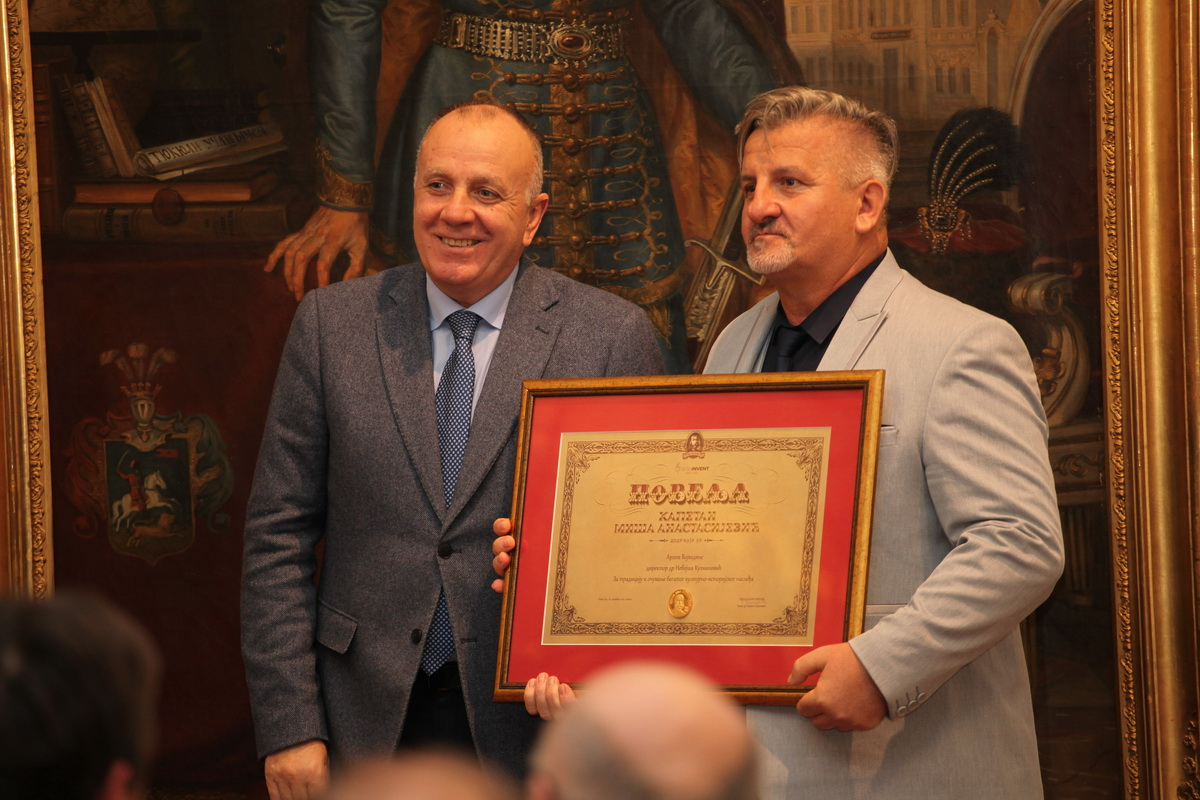 Dr. Nebojša Kuzmanović Received the ''Captain Miša Anastasijević'' Prestigious Award