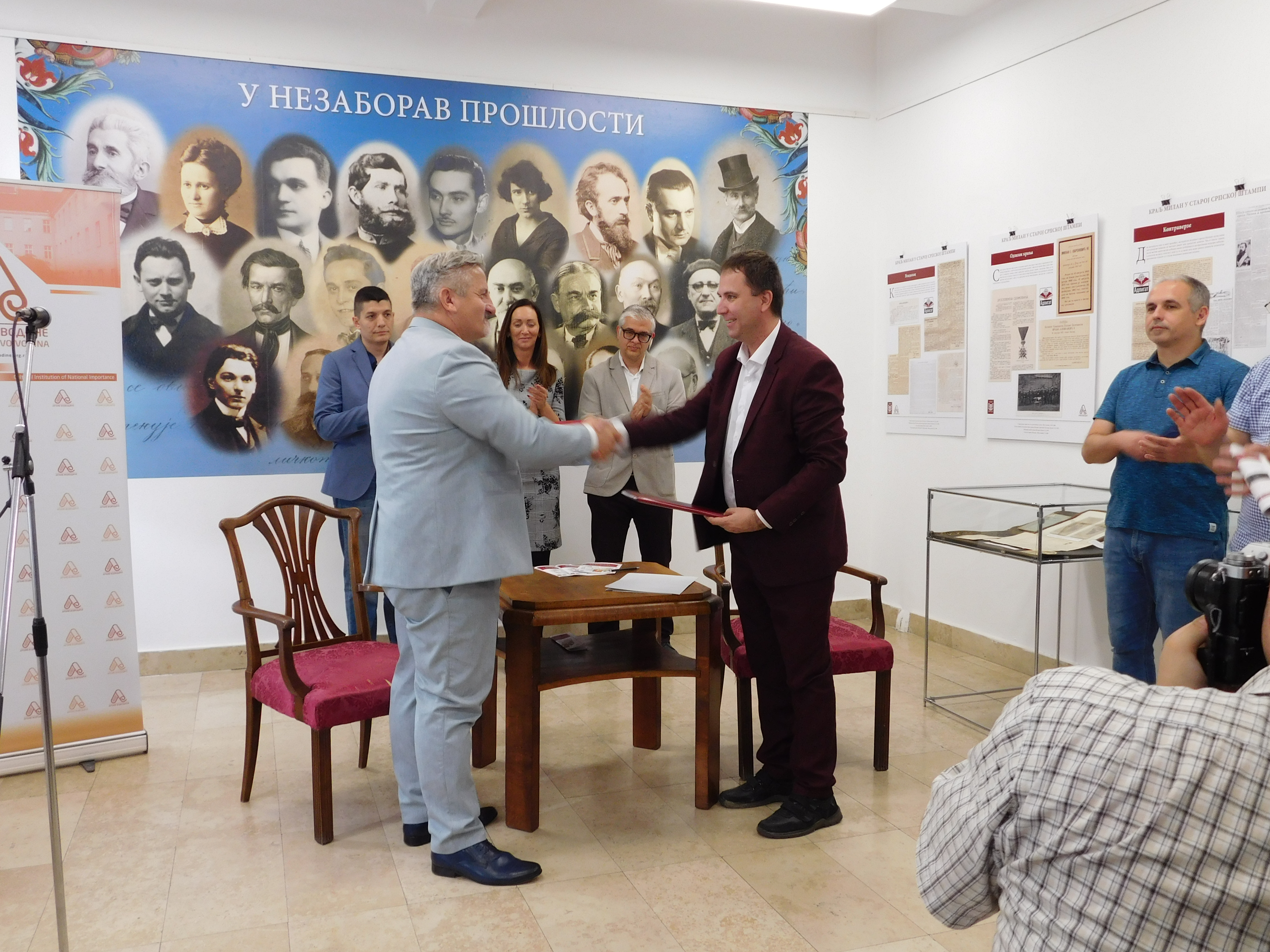 The ''27 Letters by King Milan Obrenović'' Exhibition Officially Opens at the Archives of Vojvodina