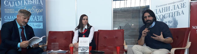 The Archives of Vojvodina Attend the International Book Fair in Novi Sad